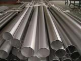 漯河精密无缝钢管、永邦钢管、精密无缝钢管厂