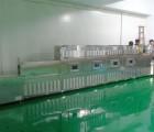 微波烘干设备厂家、济宁微波烘干设备、立威微波杀菌设备