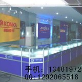 南京铝合金货架|手机柜台|南京明圆货架