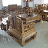缅甸黄花梨皇宫椅