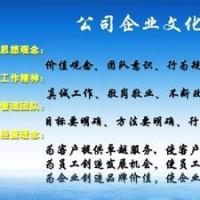 福州瑞丰德永-香港公司做帐报税-有限公司和无限公司的差异