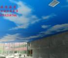 黄岛软膜天花|黄岛软膜天花吊顶材料都有哪些组成部分?