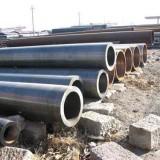 北京无缝钢管|丰阳管业|无缝钢管规格表