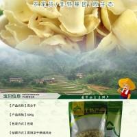 农家百合干批发 纯天然 纯绿色食品批发