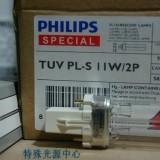 PHILIPS 紫外线柔性树脂晒版灯
