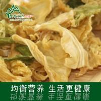 包菜干 纯天然无害食品 屋背山上土特产