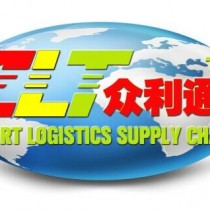 大陆企业进口机械设备临时使用再出口如何进出口报关