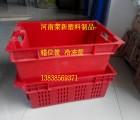 榆林肉类冷冻筐|安康错位肉食盒|商洛冷冻食品筐箱