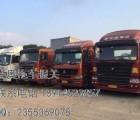 黄埔港大码头集装箱拖车公司