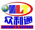 东莞企业租赁台湾旧机械贸易出口复进口报关代理公司