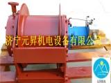济宁元�N船用液压卷扬机,手动离合器驱动装置