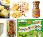 台湾食品进口代理清关商检报关