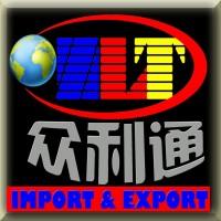 租赁台湾报关公司