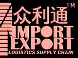 租赁方式进口台湾检测仪器报关公司