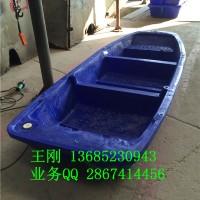 塑料渔船,双层钓鱼船