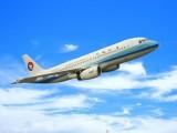 泰国飞鸟航空公司官网订票客服电话