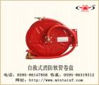 闽太*消防器材*自救式软管卷盘