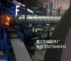 螺旋焊管成型机 不锈钢螺旋焊管机