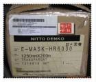 NITTO日东 RB-200S 保护膜 现货供应,双面抗静电