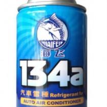汽车空调配件 三美空调环保134a冷媒  雪种 氟利昂