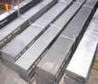 1.2311德国进口模具钢材圆钢毛料精料光精板