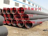 供应API标准大口径直缝埋弧焊钢管管线管