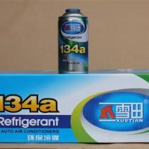 广州冷媒厂家 蓝色星球134A冷媒 雪种 氟利昂