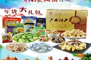 壮姑娘 广西东盟越南风情特产年货团购组合大礼包 批发团购
