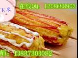 华夏小吃脆皮玉米技术培训 卫辉脆皮玉米酱料
