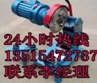 消防管道电动液压切管机割管机/无毛刺切割机/消防管镀锌管切断