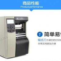 斑马ZT210郑州斑马条码机