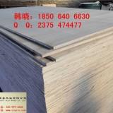 贴面胶合板生产厂家|烨鲁木业|奥古曼胶合板生产厂家