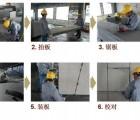 轻质复合墙板设备供应商,批发轻质复合墙板设备,天一机械