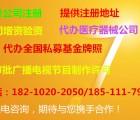 怎样办理注册大兴区进出口公司,北京进出口权证