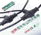 睿玛科防水,led防水接头线规格,香港防水接头