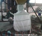 pp吨袋 聚丙烯吨袋 上海吨袋