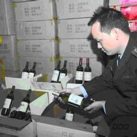 葡萄酒葡萄酒进口资料葡萄酒进口费用