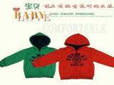 上海市品牌童装-服装加工