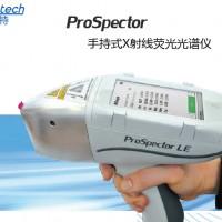 光谱仪火花直读光谱仪手持荧光合金成分
