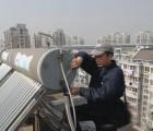黄岛太阳能热水器维修,质量保证维修质保