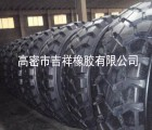 风神 全钢工程胎 20.5R25 铲车 装载机轮胎 23.5