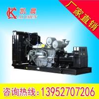 100kw发电机帕金斯发电机组厂家推荐进口机组