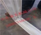 供应镁合金轻质隔墙板模条厂家隔墙板生产设备批发