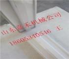 隔墙板模板设备模具车立模墙板模条镁合金材质