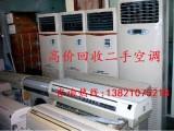 上海市上海盛祥机电设备回收公司