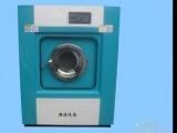 成都专业维修全自动水洗机-干洗机故障-成都干洗机专业维修公司