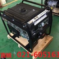 家用汽油发电机汽油发电机5KW汽油发电机