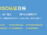 深圳二手罗兰印刷设备进口报关公司