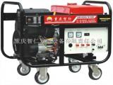 新年促销12kw小型三相永磁发电机价格