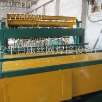 机械设备排焊机焊网机
